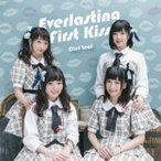 Clef Leaf / Everlasting First Kiss 【Type-A】  〔CD Maxi〕