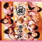 夢みるアドレセンス / 桜 【初回生産限定盤B】(+DVD)  〔CD Maxi〕
