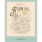 青年部体験談特集 RUN IT! 笑顔の明日に向かって / 「run It!」製作委員会  〔本〕