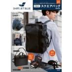 Yahoo!HMV&BOOKS online Yahoo!店SHIPS JET BLUE 3WAYスクエアバッグ BOOK / 書籍  〔ムック〕