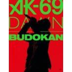 AK-69 �����������å����ʥ��� / DAWN in BUDOKAN �ڽ������ס�(2DVD)  ��DVD��
