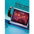 夜の本気ダンス / Kotteri ! intelli ! One Man Show ! 2018 Live at STUDIO COAST 【初回限定盤】(+CD)  〔DVD〕