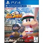 Game Soft (PlayStation 4) / 【PS4】実況パワフルプロ野球2018  〔GAME〕