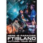 FTISLAND エフティアイランド / FTISLAND Autumn Tour 2017 - here is Paradise - (DVD)  〔DVD〕