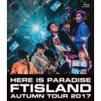 FTISLAND エフティアイランド / FTISLAND Autumn Tour 2017 - here is Paradise - (Blu-ray)  〔BLU-RAY DISC〕