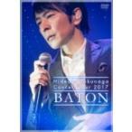 徳永英明 トクナガヒデアキ / Concert Tour 2017 BATON 【初回限定盤】  〔DVD〕画像