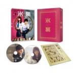 氷菓 DVD 愛蔵版  〔DVD〕