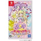 Game Soft (Nintendo Switch) / プリパラ オールアイドルパーフェクトステージ!  〔GAME〕