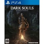Game Soft (PlayStation 4) / 【PS4】DARK SOULS REMASTERED  〔GAME〕