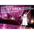 SILENT SIREN / 5th ANNIVERSARY SILENT SIREN LIVE TOUR 2017�ֿ�������������ƻ�� �����ס� �ڽ������ס�  ��DVD��