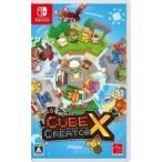 Game Soft (Nintendo Switch) / キューブクリエイターX  〔GAME〕