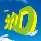 GReeeeN グリーン / うれD 【初回限定盤B】(CD+DVD)  〔CD〕