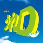 GReeeeN グリーン / うれD  〔CD〕