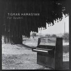 Tigran Hamasyan / For Gyumri (10��������ʥ��쥳����)  ��12in��