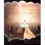 有安杏果 / ココロノセンリツ 〜Feel a heartbeat〜 Vol.1.5 LIVE Blu-ray 【初回限定盤】(2Blu-ray+2CD)  〔BLU-RAY DISC〕
