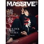 MASSIVE Vol.29 シンコーミュージックムック / MASSIVE編集部  〔ムック〕
