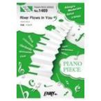 ピアノピース1469 River Flows in You by イルマ (ピアノソロ)〜エフゲニア・メドベージェワ選手(ロシア)2016-17ショー