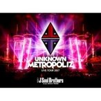 "三代目 J Soul Brothers from EXILE TRIBE / 三代目 J Soul Brothers LIVE TOUR 2017 ""UNKNOWN METROPOLIZ"" 【初回生産限定盤】  〔DVD"