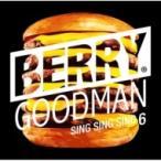 �٥���åɥޥ� / SING SING SING 6  ��CD��