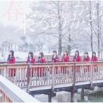 NGT48 / 春はどこから来るのか 【Type-A】(+DVD)  〔C