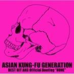 """ショッピングKUNG-FU ASIAN KUNG-FU GENERATION (アジカン) / BEST HIT AKG Official Bootleg """"HONE""""  〔CD〕"""