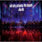 "JUJU ジュジュ / JUJU BIG BAND JAZZ LIVE ""So Delicious,  So Good""  〔CD〕"