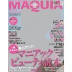 MAQUIA (マキア) スペシャルエディション 2018年 4月号 / MAQUIA編集部  〔雑誌〕