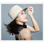 平原綾香 ヒラハラアヤカ / Dear Music 15th Anniversary Album  〔CD〕
