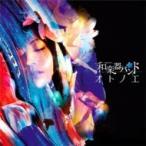 �³ڴ�Х�� / ���ȥΥ� ��MUSIC VIDEO�ס�(CD+DVD)  ��CD��