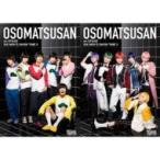 おそ松さん / 舞台 おそ松さんon STAGE 〜SIX MEN'S SONG TIME2〜 サティスファクション【CD+DVD】 国内盤 〔CD〕