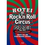 布袋寅泰 ホテイトモヤス / HOTEI Paradox Tour 2017 The FINAL 〜Rock'n Roll Circus〜 【初回生産限定盤 Complete Blu-ray Edition】