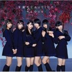 =LOVE / ���٤�caution ��TYPE-B��(+DVD)  ��CD Maxi��