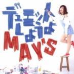 MAY'S メイズ / デュエットしよう  〔CD〕