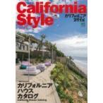 Yahoo!HMV&BOOKS online Yahoo!店カリフォルニアスタイル Vol.11 エイムック / 雑誌  〔ムック〕