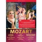 Mozart �⡼�ĥ���� / ���饤��ɥܡ����ڥ顦�⡼�ĥ���ȡ��ܥå�������ӥƥ��������ƥ���������