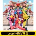 ももいろクローバーZ / 《Loppi・HMV限定 アクリルキーホルダー4種付セット》 笑一笑 〜シャオイーシャオ! 【も