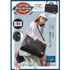 Dickies BIG BOSTON BAG BOOK / 書籍  〔ムック〕