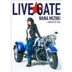 NANA MIZUKI LIVE GATE  DVD
