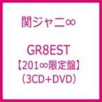 関ジャニ∞ / GR8EST 【201∞限定盤】(3CD+DVD)  〔CD〕