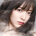 鈴木愛理 / Do me a favor 【初回生産限定盤】(+Blu-ray)  〔CD〕