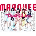 MARQUEE Vol.126 / MARQUEE編集部  〔全集・双書〕