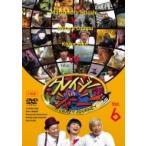 クレイジージャーニー vol.6  〔DVD〕