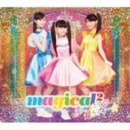 magical2 / ���ˤĤ��� / Ķ��å����� �ڴ������������ס�  ��CD Maxi��