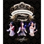 Kalafina カラフィナ / Kalafina 10th Anniversary LIVE 2018 at 日本武道館 (Blu-ray)  〔BLU-RAY DISC〕