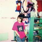 aiko アイコ / ストロー  〔CD Maxi〕