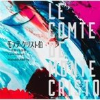 TV サントラ / フジテレビ系ドラマ 「モンテ・クリスト伯-華麗なる復讐-」 オリジナルサウンドトラック 国内 PCCR00672
