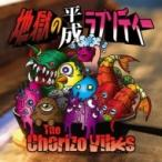 The Chorizo Vibes / �Ϲ���ʿ����ץ��ǥ���  ��CD��