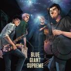 ����˥Х�(����ԥ졼�����) / Blue Giant Supreme ������ ��CD��
