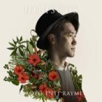 ナオトインティライミ / ハイビスカス / しおり 【初回限定盤】(+DVD)  〔CD Maxi〕