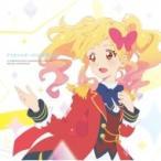 アイカツ! / TVアニメ / データカードダス『アイカツスターズ!』オリジナルサウンドトラック アイカツスター